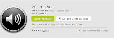 Volume Ace APK ANdroid
