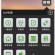 360 Launcher(Font,Wallpaper) v5.3.7